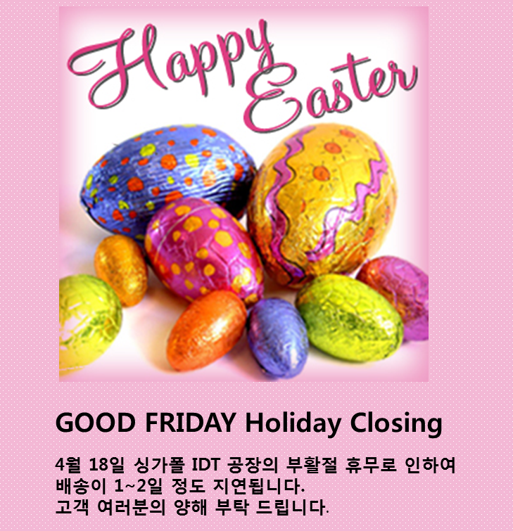 GOOD FRIDAY Holiday Closing 0418 in Sg.png