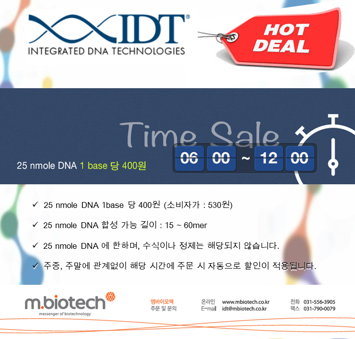 201410_ Promo ( TimeSale)-4.1.png
